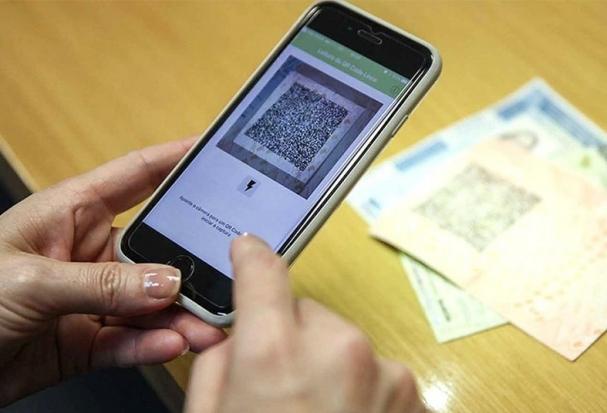 8521b709f28 Criar uma senha de quatro dígitos para acessar o documento no celular.